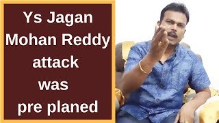 Ys Jagan Mohan Reddy attack was pre planned video - id 371f919d7537c9 -  Veblr Mobile
