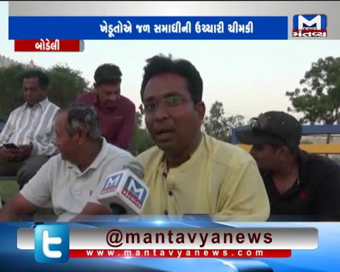 Bodeli: Farmers threaten for Suicide for the Non payment of Sugarcane