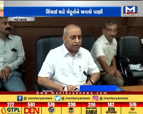 Mehsana: Gujarat Dy CM Nitin Patel's announcement, water to be released from Narmada Dam