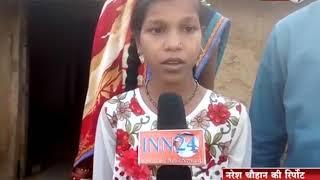 INN24 NEWS CG BALAODA BAAZAR NEWS 11 03 20