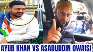 Tumare Sath Modi Hai To kya Hua Mere Sath Allah Hai | AYUB KHAN | Congress - DT News