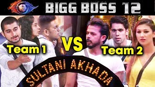SULTANI AKHADA Between Deepak Surbhi Romil VS Sreesanth, Shivashish, Jasleen | Bigg Boss 12