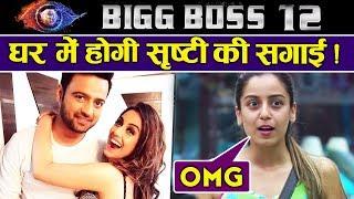 Srishty Rode And Manish Naggdev To GET ENGAGED On Bigg Boss 12