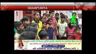 गांव शाहपुरिया से रामपुरा तक की प्री मैराथन में लडकियां भी दौडीं, लिया नशे से दूर रहने का संकल्प
