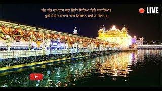 Parkash Purab Sahib Sri Guru Ramdass Ji | Amritsar