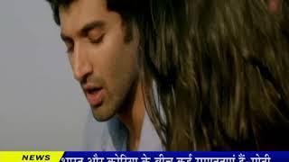 Aaj Ka Tarana | तू ही ये  मुझको बता दे  song by vinay