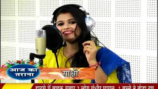 Aaj Ka Tarana | मोह मोह के धागे song by Sam and Sakshi