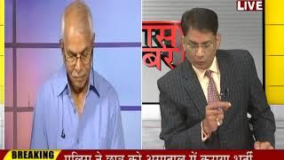 Khas Khabar | आगामी चुनावों के लिए भाजपा और कांग्रेस ने कसी कमर