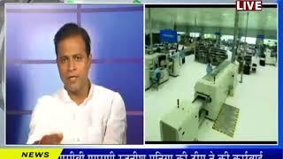 Khas Khabar | news on jantv | बेरोजगारी कुचल रही युवाओं के सपने को