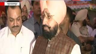 'शिकायत लिखवाने पर मंत्री पर होगी कार्रवाई' ! ANV NEWS PUNJAB
