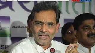 जेडीयू में हुआ सीटों का बंटवारा, अब एनडीए में मचेगा 'घमासान' || ANV NEWS NATIONAL