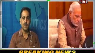 Khas Khabar | news on jantv |  SC-ST एक्ट को लेकर भारत बंद का आंदोलन क्यों बन  गया हिंसात्मक
