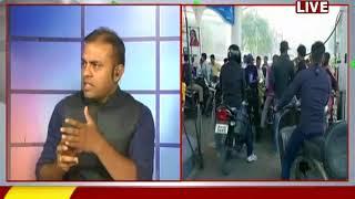 Khas Khabar | news on jantv | मोदी सरकार ने महंगाई कम करने का किया था वादा