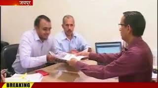 Compucom College और  आजीविका विकास निगम में एमओयू News On jantv