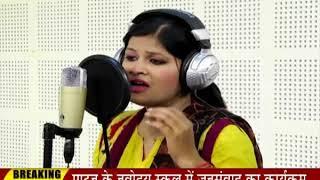 Aaj ka Tarana   तू ही रे तू ही रे तेरे बिना मैं कैसे जिऊॅ   song by sam & sakshi