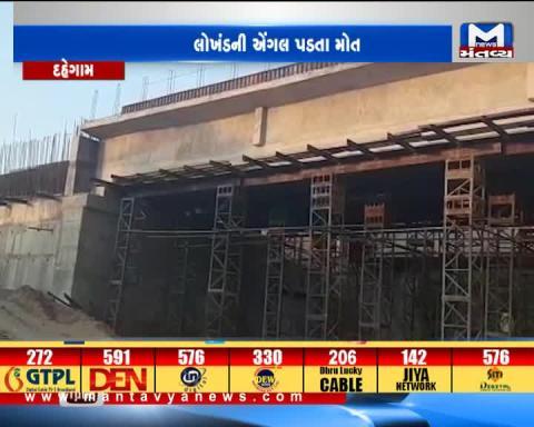 Dahegam: A worker died while working on Palundra Bridge   Mantavya News