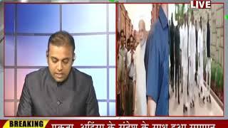 Khas Khabar | news on jantv |  दलितों पर अत्याचार के खिलाफ कांग्रेस का राष्ट्रब्यापी उपवास