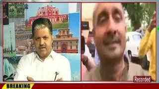 Khas Khabar on jantv   कठुवा -उन्नाव जैसी घटनाओ के बाद भी सख्त कानून क्यों नहीं? - ज्वलंत बहस