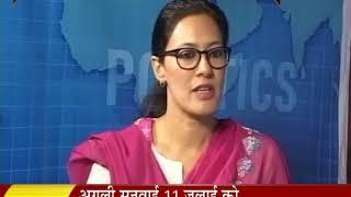 Ek Mulakat | news on jantv | सोडा पंचायत की सरपंच छवि राजावत से जनटीवी की एक मुलाकात