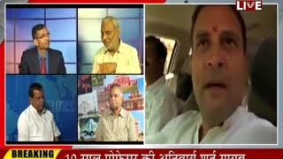 Khas Khabar on jantv  part -2 | राहुल के 15 मिनट वाले बयान पर जमकर बोले मोदी