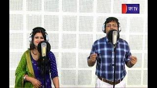 Aaj Ka Tarana   तेरे मेरे मिलन की ये रेना  Song By Sam & sakshi