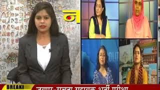 Naree Program on jantv | मदर्स डे पर मां को सम्मान