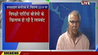 khas Khabar | क्या 2019 में राजनीतिक परिदृश्य बदल पाएगा महागठबंधन ?
