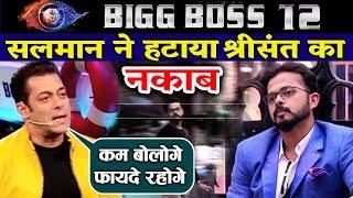 Salman Khan GIVES AVICE To Sreesanth What Happened Next | Weekend Ka Vaar | Bigg Boss 12
