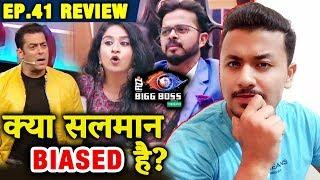 Salman Khan Vs Sreesanth | Was Salman Khan BIASED? | Bigg Boss 12 Ep.41 Review By Rahul Bhoj
