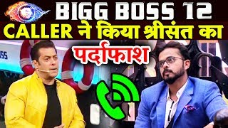 Caller Of The Week EXPOSES Sreesanth In Front Of Housemates | Weekend Ka Vaar | Bigg Boss 12