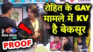 Karanvir Bohra Is INNOCENT In Rohits GAY Matter Here's The PROOF | Bigg Boss 12 Latest Update