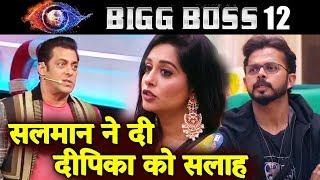 Salman Khan LASHES OUT At Dipika For Supporting Sreesanth Blindly | Weekend Ka Vaar | Bigg Boss 12