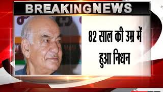 Former Delhi chief minister Madan Lal Khurana passes away at 82