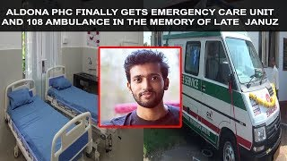 ALDONA PHC FINALLY GETS EMERGENCY CARE UNIT AND 108 AMBULANCE IN THE MEMORY OF LATE JANUZ