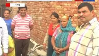कई मकानों में आई दरार  || ANV NEWS
