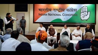 Congress President Rahul Gandhi Interaction With EX- Servicemen at AICC HQ