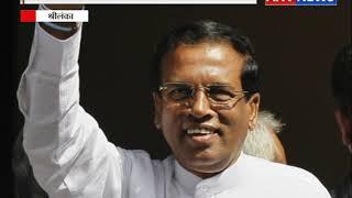 श्रीलंका में गहराया राजनीतिक संकट ! ANV NEWS