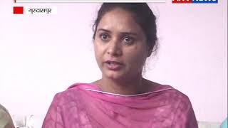नौजवानों की मौत का जिम्मेदार कौन ? ANV NEWS