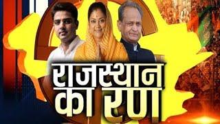 Rajasthan Ka Run! Barmer की जनता क्या चाहती है ? क्या BJP की होगी वापसी ! | Barmer | IBA NEWS |