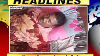NEWS ABHITAK HEADLINES  27.10.2018