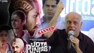 Mahesh Bhutt On Censor Board Banning Udta Punjab
