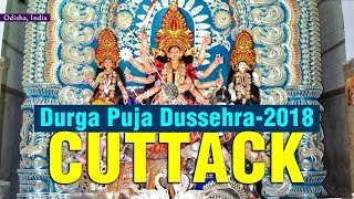 Cuttack Durga Puja Dussehra 2018 | Cuttack Odisha India | Cover by Satya Bhanja