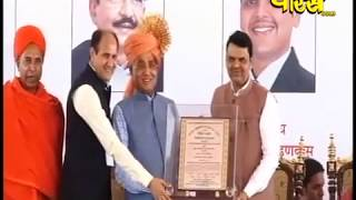 Hon'ble President of India Shri Ram Nath Kovind | Mangitungi Rishavdev Part-3 | Date:-22/10/18