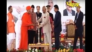 Hon'ble President of India Shri Ram Nath Kovind | Mangitungi Rishavdev Part-2 | Date:-22/10/18