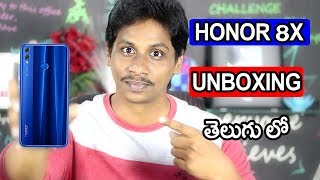 Honor 8x Unboxing Telugu | Mobile Under 15000