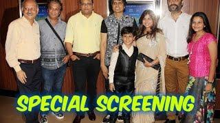 Dhanak Special Screening   Vivek Oberoi, Shriya Saran, Bhumi Pednekar