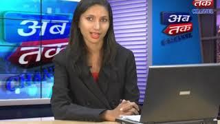Abtak News 27-10-2018