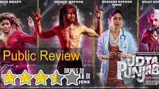Udta Punjab Public Review | Shahid Kapoor, Alia Bhatt, Kareena Kapoor, Diljit Dasanj