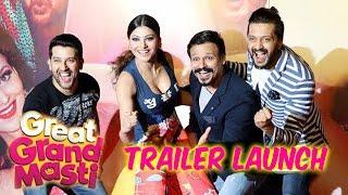 UNCUT | Great Grand Masti Official Trailer Launch | Riteish Deshmukh, Vivek Oberoi, Aftab Shivdasani