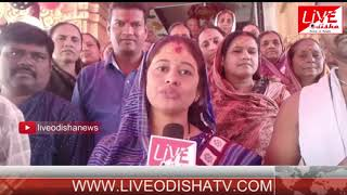 Speed News : 27 Oct 2018 || SPEED NEWS LIVE ODISHA 2
